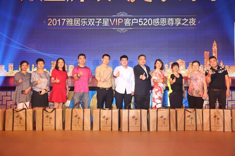 3、获得一等奖VIP客户齐齐点赞(小图).jpg