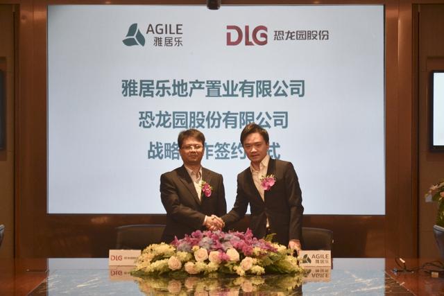 居乐地产集团副总裁兼产业地产负责人阮家声(右)与常州恐龙园股