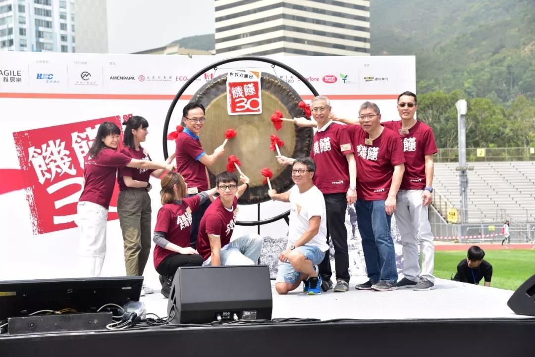 球探足球比分网即时比分007第十年助力「香港饥馑」活动