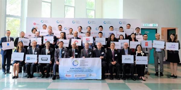 """足球比分188手机版在香港签署由商界环保协会发起的""""低碳约章"""""""